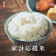 米20kg送料無料平成30年産新潟県産ブレンド米HIBARI