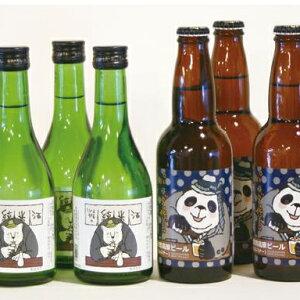 曽爾高原ビールパンダ係長ラベル X 豊澤酒造 しろくま部長純米吟醸酒 6本セット クラフトビール 詰め合わせ ビール 内祝い ※一部地域別途送料必要です