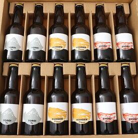 曽爾高原ビール12本セット クラフトビール 詰め合わせ 飲み比べ ビール ビールギフト プレミアムビール ビール 内祝い パーティ おすそ分け