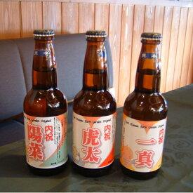 曽爾高原ビールオリジナルラベル6本セット クラフトビール 飲み比べ 国産 ビール 内祝い 出産内祝 包装 内祝熨斗 送料無料 クール配送 名入れ ビールギフト ※一部の地域では+で送料がかかります