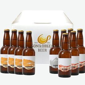曽爾高原ビール10本セット クラフトビール 飲み比べ ビールギフト おすそ分け 御中元 お中元 お中元ギフト 御中元ギフト ギフト ビール 内祝い 送料無料