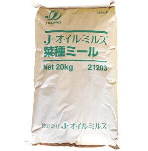 J-オイルミルズ 菜種 なたね ミール 油かす 粉末状 20kg