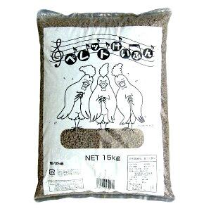 岐阜県産 ペレットけいふん 15kg ペレット形状で臭いが少なく撒きやすい
