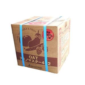 養液栽培用肥料 OATアミノマスター422 20kg 水耕栽培・ロックウール栽培 アミノ酸高濃度含有液肥 大塚ハウス OATアグリオ