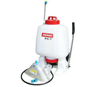 除草剤、消毒用噴霧器 ASABA 樹脂製背のう噴霧器 SP-15J【耐久性に優れた樹脂製】