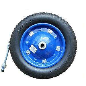 一輪車用 ソフトノーパンク替タイヤ クッション性に優れたソフトタイプ
