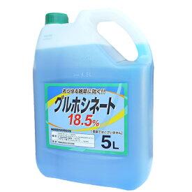 非農耕地用除草剤 グルホシネート18.5%除草剤 5L×4本セット