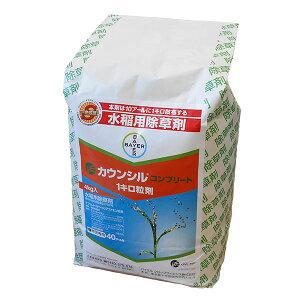 水稲用除草剤 カウンシルコンプリート1キロ粒剤 4kg×4袋 水稲用初・中期一発処理除草剤