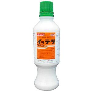 水稲用除草剤 イッテツフロアブル 500ml