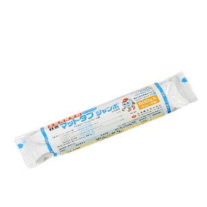 水稲用除草剤 マットタブジャンボ 500g(50gx10)