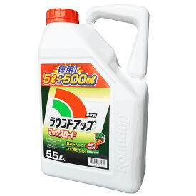 徳用! 除草剤 ラウンドアップマックスロード 5.5L (5L+500ml)