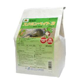 水稲用殺虫剤 スクミンベイト3 2kg×5袋セット