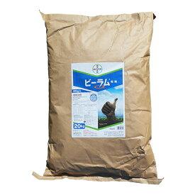 殺虫剤 ビーラム粒剤 20kg