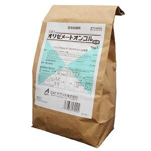 育苗箱用殺虫・殺菌剤 オリゼメートオンコル粒剤 1kg×6袋セット