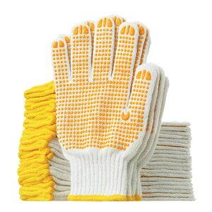 作業用手袋 シンセイ すべり止め軍手 お徳用 10双入り