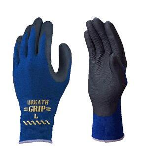 作業用手袋 ショーワグローブ  ブレスグリップ S・M・L