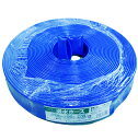 SUN UP 送水ホース 太さ50mm×長さ20m
