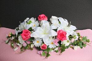 メインテーブル装花(高砂装花)(造花)カサブランカ、ピンク、白(Mサイズ)