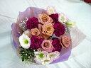 ブラウン、ローズの花束