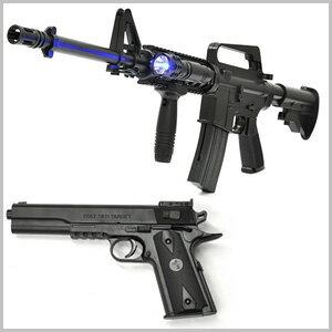 エアーガン エアガン 18歳以上 【 M4 R.I.Sモデル Colt 1911モデル セット 】 エアガン ハンドガン ライフル セット 安全装置 BB弾 付属 ブルーライト搭載 トイガン ライト付き