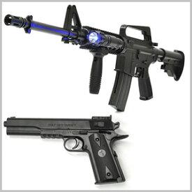 エアーガン エアガン 18歳以上 【 M4 R.I.Sモデル Colt 1911モデル セット 】 エアガン ハンドガン ライフル セット エアーハンドガン 安全装置 BB弾 付属 ブルーライト搭載 撃退 駆除 2020Xmas 送料無料
