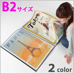 ポスターファイル B2 最大 24...