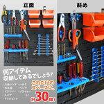 部品箱工具箱収納ボックス43P壁掛け壁掛壁掛棚カラーボックスドリルビット部品パーツネジボルト工具収納整理掃除整頓収納収納箱収納BOXおもちゃオモチャ玩具玩具箱おもちゃ箱