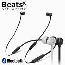 Beats by dr.dre ワイヤレス イヤフォン イヤホン ブルートゥース bluetooth beatsx ビーツ アップル apple iphone ...