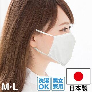マスク日本製洗えるマスクウイルス花粉症対策予防花粉感染予防洗える個包装安い大きめ個装立体女性男性男女兼用大人用子供用花粉症対策グッズ予防グッズ安心送料無料