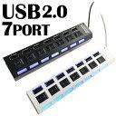 【予約商品】 USB充電器 充電器 usb ハブ HUB コンセントタップ 充電ケーブル バッテリー チャージャー ACアダプター …