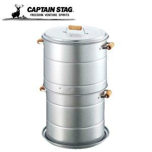 キャプテンスタッグ CAPTAIN STAG ブランロングスモーカーセット 円筒型 燻製器[M-6509]スモーカー 家庭用 燻製機 燻製メーカー 燻製 くんせい 燻す スモーク 煙 くん製 燻煙 燻製づくり スモーク