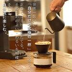 コーヒーメーカー5カップタイマー予約機能付きRussellHobbsラッセルホブスおしゃれおすすめ便利コーヒードリップ式プレゼントギフトコーヒードリップ式コンパクト人気