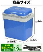 冷温庫24L-25℃~65℃大容量車載ポータブル保冷温庫保冷庫保温庫冷蔵庫小型冷蔵庫DCペルチェ方式ハンドル付きシンプル温かい冷たい24lアウトドアキャンプ簡単操作軽量コンパクト500mlペットボトル×20本2Lペッボトル×6本送料無料