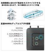 無線LANルーターWi-Fiルーターマンション3LDK2階建ご利用人数3名【ハイパワーアンテナ搭載11n(2.4GHz)】IEEE802.11n/g/bネットワークコンパクトモデルアイオーデータWN-G300R3