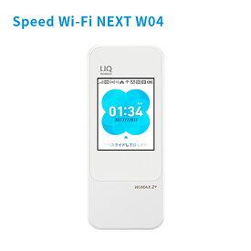 UQ WiMAX モバイルルーター Speed Wi-Fi 高速通信 動画視聴 快適 最大758Mbps 高速Wi-Fi Bluetooth ブルートゥース 無線ルーター Wifiルーター ワイファイ モバイル ルーター タブレット 送料無料