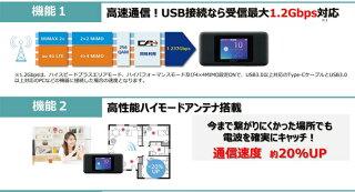 UQWiMAXモバイルルーターSpeedWi-Fi高速通信動画視聴快適USB接続受信最大1.2Gbpsギガビット級高速Wi-Fi無線ルーターWifiルーターモバイルルータータブレットパソコンHWD37SKUインターネットビジネス自宅送料無料