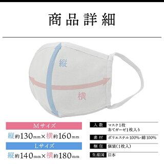マスク日本製洗えるマスクウイルス花粉症対策予防花粉感染予防MサイズLサイズ洗える個包装安い大きめ個装立体女性男性男女兼用大人用子供用予防グッズ安心送料無料