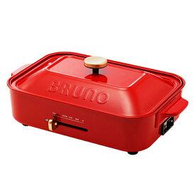 ホットプレート ブルーノ フッ素樹脂コート BOE021-RD コンパクトホットプレート コンパクト 収納 軽量 たこ焼き たこやき プレート パーティ 平面 おしゃれ 送料無料