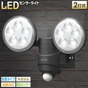 LED センサーライト 屋外 探知 防水 点灯時間調整 機能付き 可能 2灯式 720ルーメン コンセント AC電源 防雨 自動点灯 自動消灯 角度調整可能 省電力 長寿命 電球 電池交換 不要 メンテナンスフ