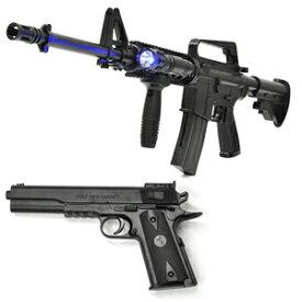 エアーガン エアガン 18歳以上 【 M4 R.I.Sモデル Colt 1911モデル セット 】 エアガン ハンドガン ライフル セット エアーハンドガン 安全装置 BB弾 付属 ブルーライト搭載 撃退 駆除 送料無料