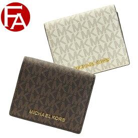 【厳選】マイケル マイケルコース MICHAEL MICHAEL KORS 二つ折り財布 アウトレット 35f8gtvd2b | 二つ折り さいふ 財布 ブランド ミニ財布 小銭入れ カード入れ 多い おしゃれ オシャレ レディース かわいい 大人可愛い