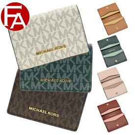 マイケルマイケルコース MICHAEL MICHAEL KORS カードケース 名刺入れ 32f9gj6d5b | 定期入れ パスケース ICカード カード入れ ケース コンパクト レディース かわいい 可愛い おしゃれ オシャレ ブランド