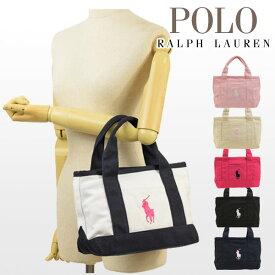 ポロ ラルフローレン Polo Ralph Lauren トートバッグ 1ra1001 | ショルダー バッグ バック かばん 鞄 通勤 旅行 レディース かわいい 可愛い おしゃれ オシャレ ブランド