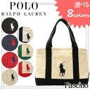 【選べる8色】ポロ ラルフローレン バッグ Polo Ralph Lauren トートバッグ SCHOOL TOTE MD ビッグポニー キャンバス 959