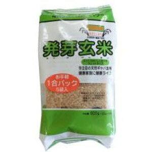 国内特別栽培米 発芽玄米 120g×5