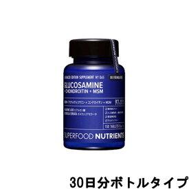 SUPERFOODLAB 天然型 グルコサミン + コンドロイチン + MSM アドバンスド 30日分ボトルタイプ 150粒 [ スーパーフードラボ / サプリメント / サプリ / グルコサミン / コンドロイチン 硫酸 / メチルスルフォニルメタン / ヒアルロン酸