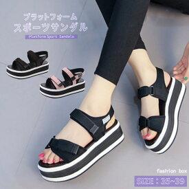 送料無料(北海道・沖縄・離島は別途送料)サンダル レディース プラットフォーム スポーツ サンダル スポサン フラットシューズ 靴 スポーツ スポーティー 痛くない 歩きやすい
