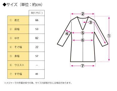 【BARGAIN】アウターレディースブルゾンジャンパーボアコート羽織りカーディガンジャケット暖かフード付きファスナーパーカーゆったりふわふわもこもこボリューム裏地付きポケット異素材再販追加新色ポケット付きボアフードブルゾン[180905]