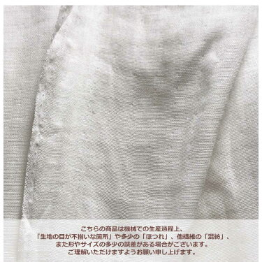 [M便送料無料]ダブルガーゼガーゼ生地ガーゼ生地ガーゼマスクマスク手作りウイルス対策大人用子供用綿100%コットンオーガニックハンドメイド手芸無地白ホワイト裁縫おうち時間コロナ対策繰り返し使える[200422]