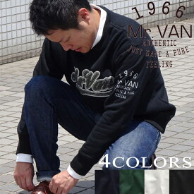 MR.VAN ミスターヴァン 2019年 秋 冬 新作 長袖 刺繍 ロゴ スウェット 綿100% 日本製 裏毛 メンズ スエット トップス カジュアル ブランド 20代 30代 40代 50代 60代
